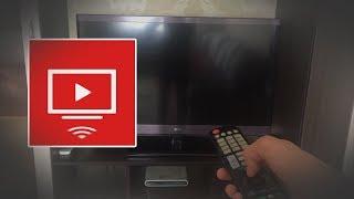 Самый легкий способ/Как смотреть любые видео на телевизоре через iphone/ tv assist