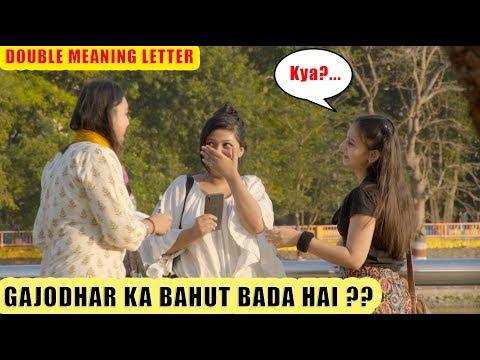Bhojpuri Girl's Double Meaning Love Letter To Desi BF | Funny PRANK | Ankita - BOB