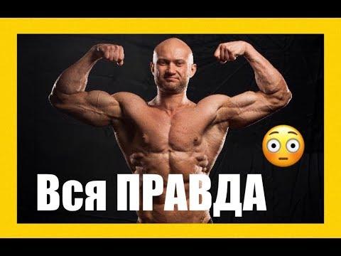 Юрий Спасокукоцкий самый зашкварный БЛОГЕР? Вся ПРАВДА и Откровения HeavyMetalGym