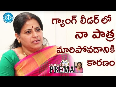 Actress Sudha About Her Role In Gang Leader Movie || Dialogue With Prema || Celebration Of Life
