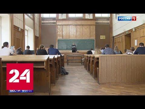 В колледжах из перечня профессий вычеркнут почти сто позиций - Россия 24