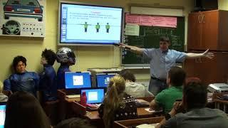 11 место - Наумкин Андрей Валерьевич, Учебный центр