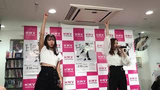 山手線3駅リリイベツアーの真ん中 HMVレコード新宿店でのリリイベよ...
