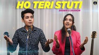 Ho Teri Stuti Aur Aradhana - Hindi Christian Song   Shawn & Shanon   Yeshu Ke Geet Ministries