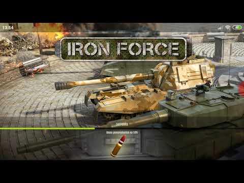 Неудачный бой в Iron Force.