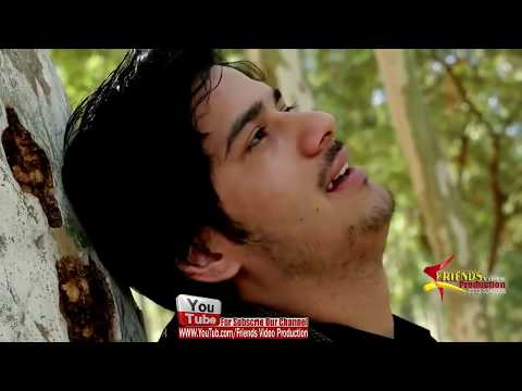 Pashto New Song 2018 Waqas Khan Tappy Naseeba