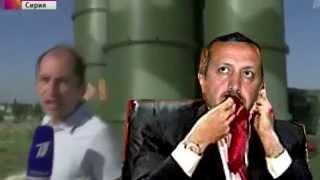 Россия перебросила свои войска к Турции, война?
