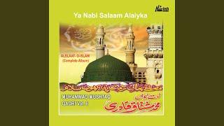Ya Shafi-Ul-Wara Salam-Un-Alaika