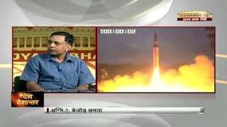 Desh Deshantar - Agni-5 test launch catapults India in to the ICBM club
