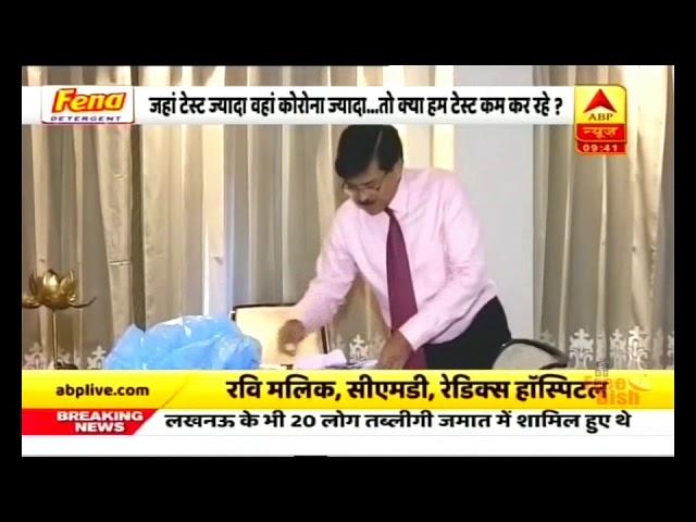Coronavirus disease & prevention kit: Dr Ravi Malik, CMD-Radix Healthcare, Nirman Vihar at ABP News