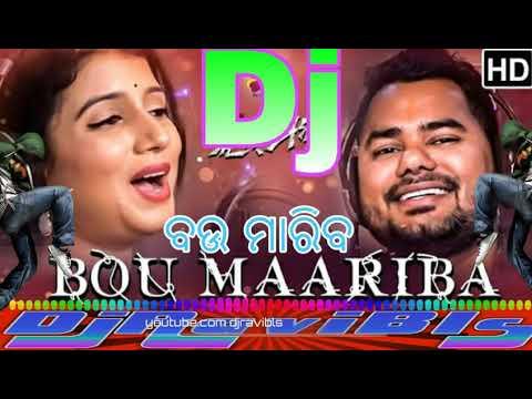 Bou Maribo New DJ HD Videos  Song Download 2018
