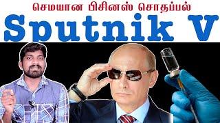 "Dark Side Of Vac""Sin""   Tamil Pokkisham   Vicky   TP"
