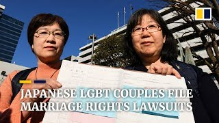 Japanese LGBT couples file lawsuits on Valentine's Day demanding same-sex marriage to be legal