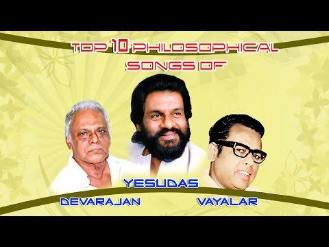 Top 10 Philosophical songs of Vayalar - Devarajan - Yesudas   Malayalam Movie Audio Jukebox