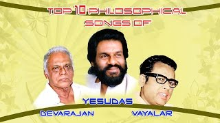 Top 10 Philosophical songs of Vayalar - Devarajan - Yesudas | Malayalam Movie Audio Jukebox