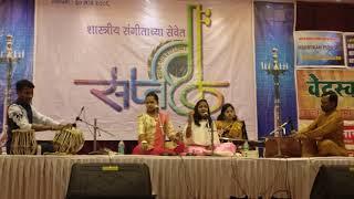 Runanubandhachya by Anjali & Nandini Gaikwad