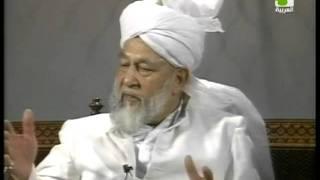 Liqa Ma'al Arab 7 June 1995 Question/Answer English/Arabic Islam Ahmadiyya