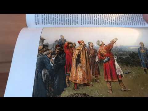 Очень интересная книга про русскую охоту Леонида Павловича Сабанеева.