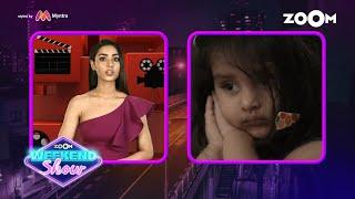 Pihu Movie Review by Sakshma Srivastav | Zoom Weekend Show