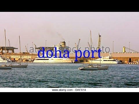 Qatar ! Doha port