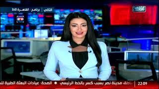 القاهرة والناس   بروتوكول القلوب .. بين مستشفى الدمرداش ومركز مجدى يعقوب بأسوان