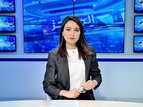 موجز أخبار الساعة 14:00 ليوم الجمعة 25 ماي 2018 -قناة نسمة