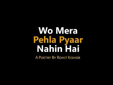Wo Mera Pehla Pyaar Nahin Hai   True Love Poem   Untold Diary   Spoken Words