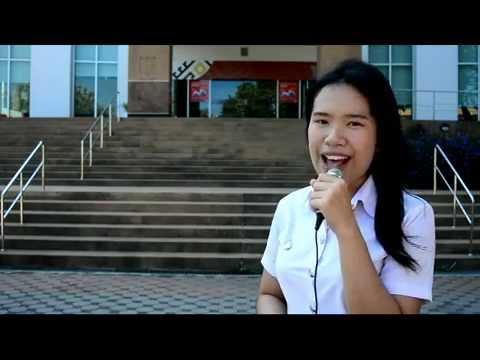 โครงการ - ปันสุขสู่ห้องสมุด มหาวิทยาลัยขอนแก่น