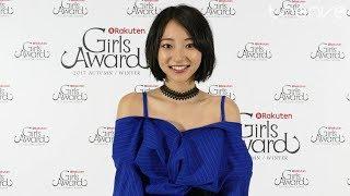 毎年恒例の日本最大級ファッション&音楽イベント「Rakuten GirlsAward ...