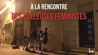 #ALRD : À LA RENCONTRE DES COLLEUSES FÉMINISTES