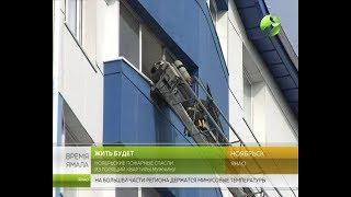 видео Подробности пожара в Ноябрьске (ФОТО/ВИДЕО)