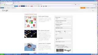 Видео-урок 3 Как зарегистрировать аккаунт на You Tube