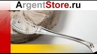 Производство столового серебра на фабрике АргентА(www.ArgentStore.ru - магазин изделий из серебра Ролик рассказывающий о производстве столового серебра и серебряной..., 2014-05-01T08:53:49.000Z)
