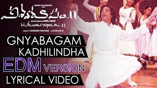 Gnyabagam Kadhilindha EDM Version Lyrics Vishwaroopam 2 Telugu Songs | Kamal Haasan | Ghibran