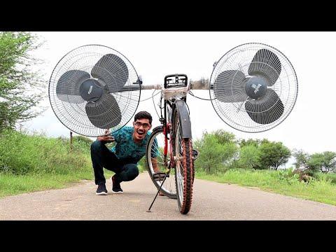 Dual-Fan Powered Air