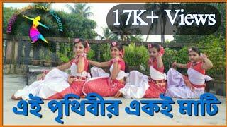Ei Prithibir Eki Mati Eki Akash Batas// Group Dance cover by Sneha,Debadrita Eshika and shingdha.