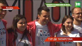 #ВремяМолодых: из Казани в районы отправился специальный автобус | ТНВ