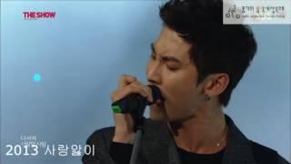 이홍기의 실력변화를 알수있는 영상 2017 사랑...
