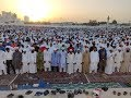 Muslims across UAE offer Eid Al Fitr prayers