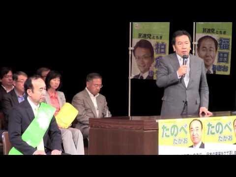 【栃木】「一人ひとりを大切に平和国家日本として尊敬される未来を」田野辺予定候補