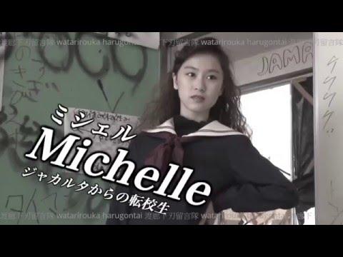 Mаj!sukа Gаkuеn 4  Extra Episode 5  A Transfer Student  Michelle Christo Kusnadi JKT48
