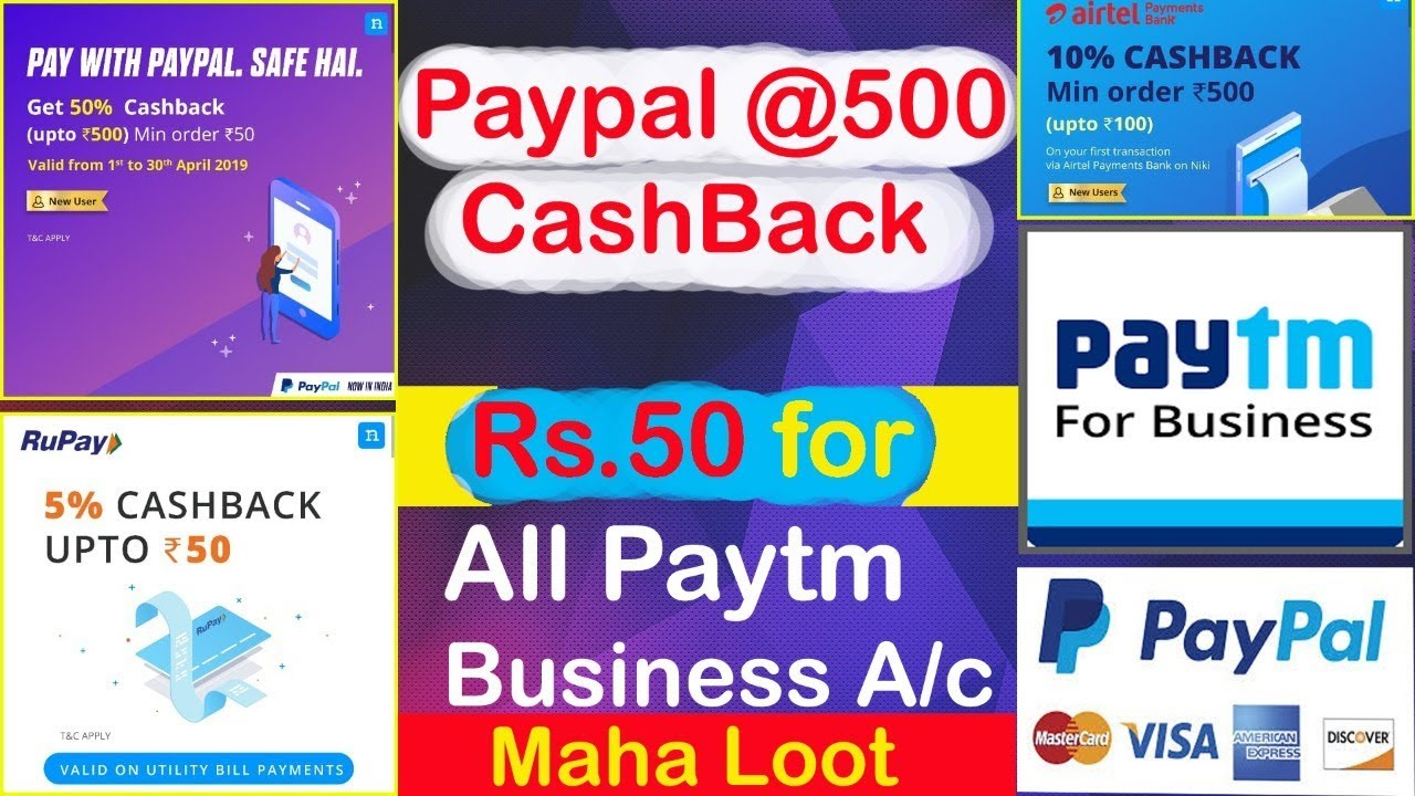 Paypal @500 Cashback ! Paytm Rs 50 Cash for all Business AC ! MobiKwik  Rs 10 for all