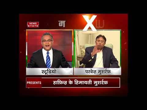 NN Exclusive: Pakistan's Former President Musharraf says Israel-India relationship can damage Pak