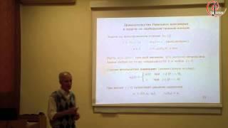 Математический кружок ФУПМ МФТИ. 7 мая 2013 года.