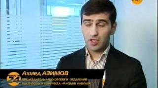 19.05.2011. Рен-ТВ: Большая перемена