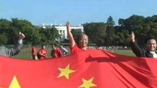 Chinese Flag Raising By The White House - Red China Flag Over Washington - Legacy of President Obama