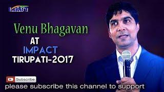 Venu Bhagavan at IMPACT Tirupati  2017