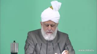Friday Sermon: 26th October 2012 (Urdu)