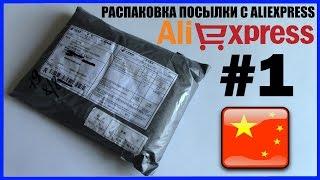 видео Поло Lacoste Распаковка посылки с Aliexpress Алиэкспресс из Китая Polo Unboxing