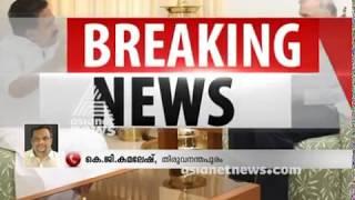 Governor intervenes in Kasargod Dual political Murder